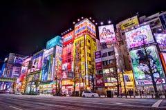 Akihabara, Τόκιο Στοκ Εικόνες