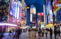 Akihabara Immagini Stock