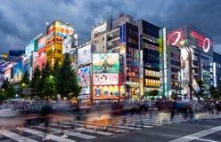 Akihabara Стоковые Изображения RF