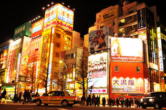Akihabara. Tokyo, Japan - 28 December, 2011: Night view of Akihabara, a famous district of Tokyo surnamed Electric Town. Akihabara is a major shopping area for Stock Images