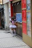Японская горничная в токио Akihabara, Японии Стоковая Фотография