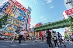 Akihabara Στοκ Εικόνες