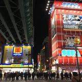 Akihabara Arkivbilder