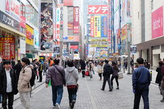 Akihabara area in Tokyo, Japan. It is also called Akiba. Royalty Free Stock Photography