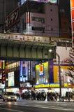 Akihabara bis zum Nacht stockbilder