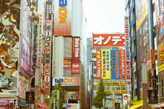 Stores of electronics and anime in Akihabara, Tokyo, Japan. Akihabara is a cultural center and a shopping district for video games, anime, manga and computer Stock Images