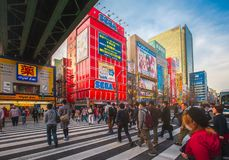 Akihabara district on March 29, 2016 in Tokyo, JP. The district is a major shopping area for electronic, computer, anime, games an Stock Photo