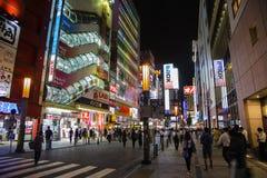Akihabara district in Tokyo at night Stock Photo