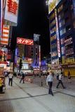Akihabara district in Tokyo at night Royalty Free Stock Photography