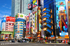 Akihabara Electric Town in Tokyo. Tokyo, vivid colors of signs in Akihabara district under the sun light. this district is also known as Akihabara Electric Town Stock Images