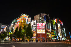 Akihabara Electronic Town in Tokyo Area. A view of the popular Akihabara electronic town at night time located in the Tokyo area of Japan. This district is well Stock Photography
