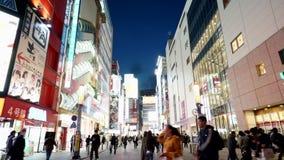 Akihabara Elektrische Stad de beroemde plaats van Tokyo met menigte van mensen in Chiyoda-afdeling van Tokyo stock video