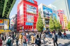 Akihabara Elektryczny miasteczko w Tokio fotografia royalty free