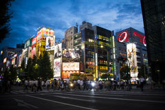 Akihabara entro la notte Fotografie Stock Libere da Diritti