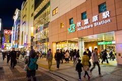 Akihabara es una ciudad eléctrica Imágenes de archivo libres de regalías