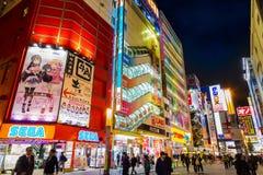 Akihabara es una ciudad eléctrica Foto de archivo libre de regalías