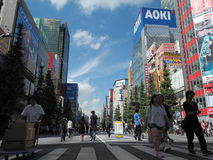 Akihabara Japan Royalty Free Stock Image