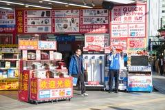 Akihabara, Japan - 20. Februar 2016: Akihabara: Das technolog Lizenzfreie Stockfotografie