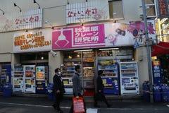 Akihabara, Japan Stock Image