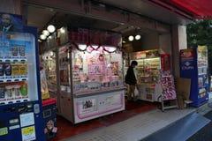 Akihabara, Japan Stock Images