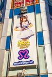 Akihabara, Japan Stock Photos