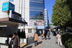 Akihabara Japan - Shosen boktorn Royaltyfri Bild