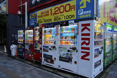 Akihabara, Japan - Vending Machines Stock Photos