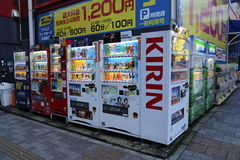 Akihabara, Japan - Vending Machines Stock Photo