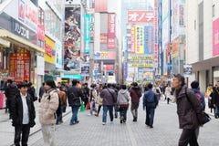 Akihabara område i Tokyo, Japan Det kallas också Akiba Arkivfoton