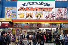 Akihabara område i Tokyo, Japan Det kallas också Akiba Royaltyfria Bilder
