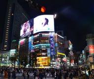 Akihabara passerandenatt royaltyfri bild