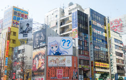 Akihabara scene. Akihabara, Japan - February 4 , 2015 :Scene of city around Akihabara , the famous of area about game and  Anime  (Japanese style animation) in Royalty Free Stock Photos