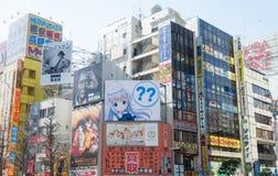 Akihabara scene Royalty Free Stock Photos