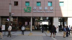 Akihabara Station in Japan. Akihabara Train Station in Tokyo,  Japan stock video footage
