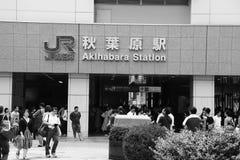 Akihabara station - Tokyo, Japan Arkivfoto