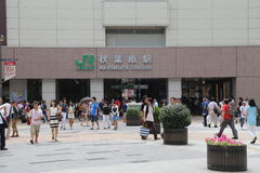 Akihabara station - Tokyo, Japan Royaltyfri Foto