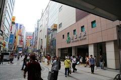 Akihabara Station - Tokyo, Japan Royalty Free Stock Image