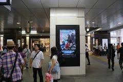 Akihabara Station - Tokyo, Japan. This photo was taken in Akihabara (Tokyo), Japan in August 2014 with a Canon 6D Royalty Free Stock Images
