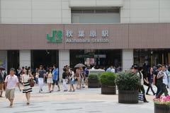 Akihabara Station - Tokyo, Japan. This photo was taken in Akihabara (Tokyo), Japan in August 2014 with a Canon 6D Royalty Free Stock Photo