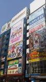 Akihabara Street in Tokyo Stock Photography
