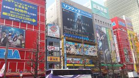 Akihabara Street in Tokyo Royalty Free Stock Image