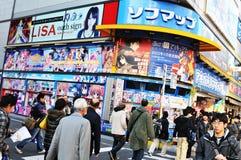 Akihabara, Tokio Imagen de archivo libre de regalías