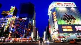 Akihabara, Tokio, Japón almacen de metraje de vídeo