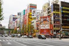Akihabara, Tokio, Japón Fotos de archivo