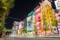 Akihabara, Tokio, Japón Fotos de archivo libres de regalías