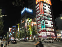 Akihabara Tokio Japonia Obrazy Royalty Free