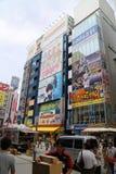 Akihabara Tokio, Japonia Zdjęcia Royalty Free