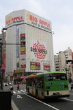Akihabara Tokio, Japonia Zdjęcie Stock