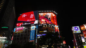Akihabara Tokyo Royaltyfri Fotografi