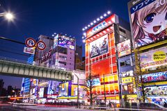 Akihabara. TOKYO - JANUARY 2: Akihabara district January 2, 2013 in Tokyo, JP. The district is a major shopping area for electronic, computer, anime, games and Royalty Free Stock Photos